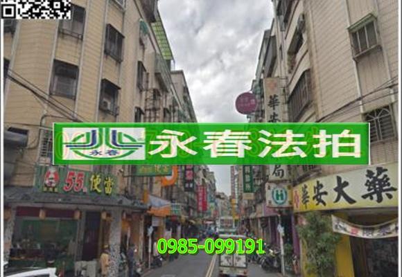 蘆洲法拍屋長安街51號4樓公寓.jpg