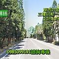 002_永春法拍 宜朋資產.jpg