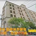 長榮時尚整棟套房標售 仁德法拍套房122間中洲一街103巷15號永春法拍.jpg
