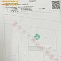 003_永春法拍 宜朋資產.jpg