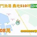 004_永春法拍 宜朋資產.jpg