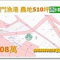 005_永春法拍 宜朋資產.jpg