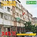 高雄法拍屋三民區民信路27號三樓公寓永春法拍 宜朋資產.jpg