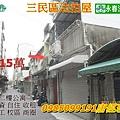 高雄法拍公寓三民區立志街126巷8之2號永春法拍 宜朋資產.jpg