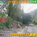 臺南市白河區法拍建地六重溪段關嶺里.jpg