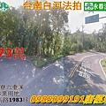 台南白河區法拍關子嶺南寮六重溪段近七分林地173萬.jpg
