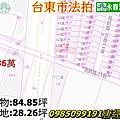台東法拍屋臺東市民航路71號透天店面..jpg