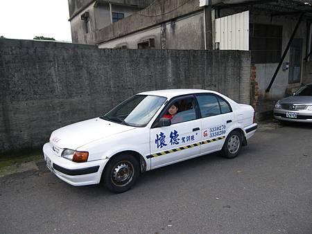 IMGP0046.JPG