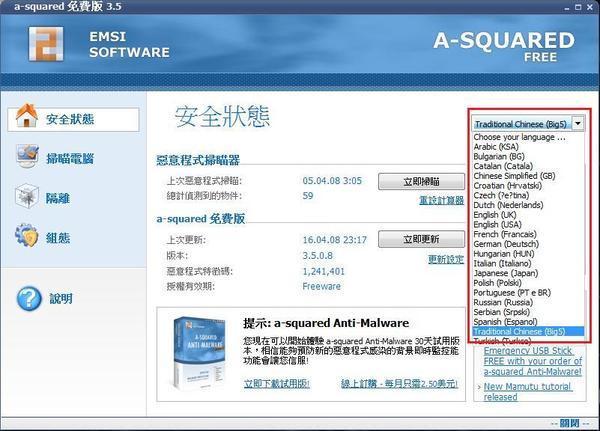 這裡可以改成中文.jpg