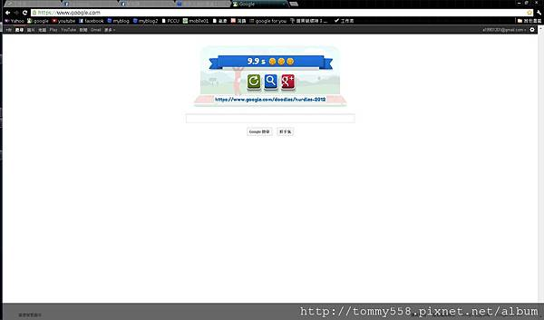 Google Doodle 之奧運跨欄手殘遊戲,挑戰3顆星紀錄你行嗎?