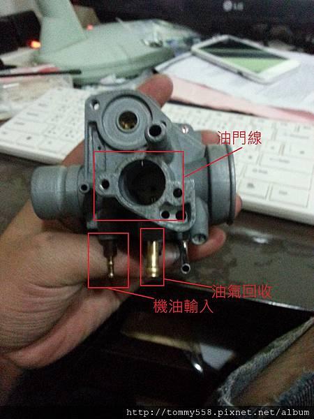 原廠 JOG 4DY 化油器