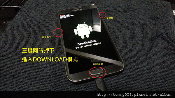 Download 模式