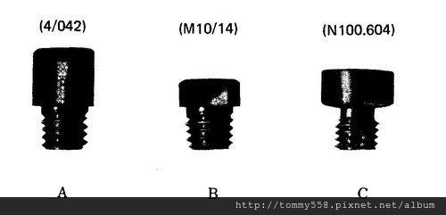 Mikuni VM-12