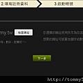mymy設定開店網址