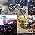 KTR 進化史 2009~2013