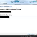 OpenMediaVault FTP用戶端設定 (Windows7) (7).png