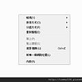 OpenMediaVault FTP用戶端設定 (Windows7) (2).png
