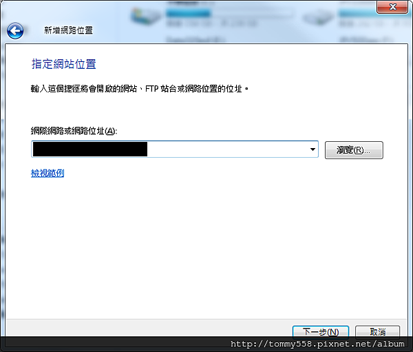 OpenMediaVault FTP用戶端設定 (Windows7) (5).png