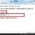 OpenMediaVault FTP用戶端設定 (Windows7) (6).png