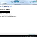 OpenMediaVault FTP用戶端設定 (Windows7) (8).png