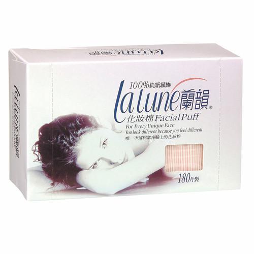 蘭韻化妝棉
