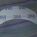 2010.4.20 3M輪框貼紙到貨 驗明正身