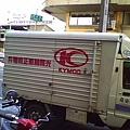 2010.5.19 火燒車 光陽零件