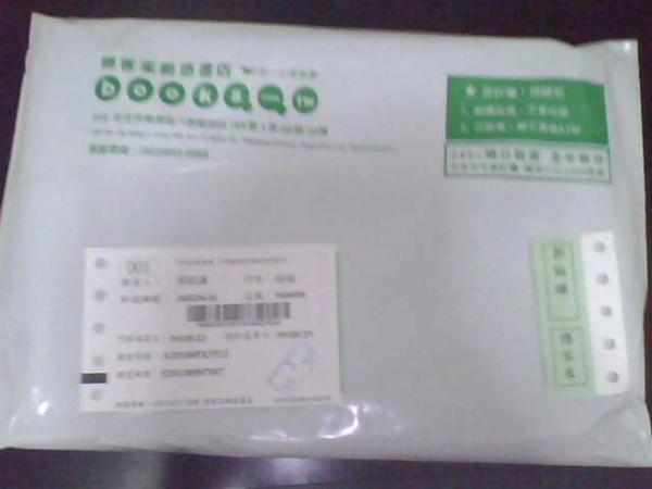 2010.5.22開袋文 馬基維利語錄