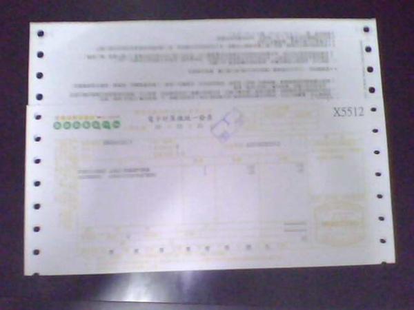 2010.5.22開袋文 馬基維利語錄 發票