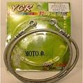 2010.8.27上 金屬油管 DOT4油