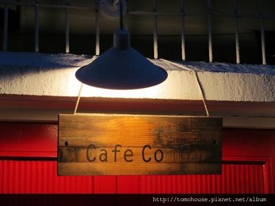 cafe鼻01