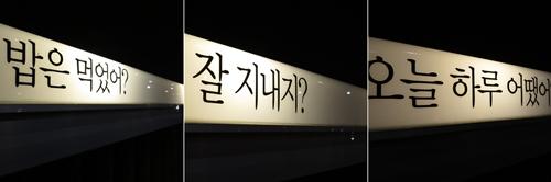 麻浦大橋~生命之路02