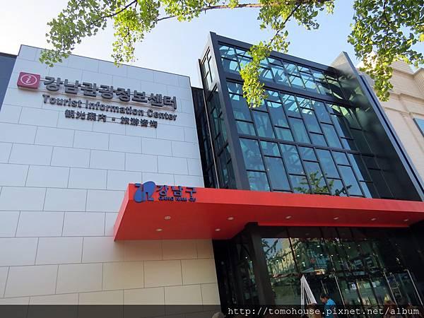 江南旅遊資訊中心 (1)