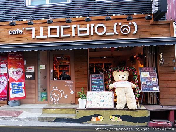 bear cafe11