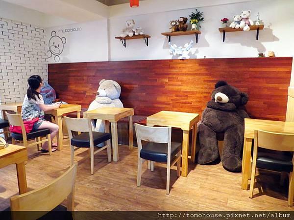 bear cafe5