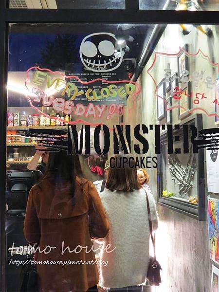 monster5.JPG