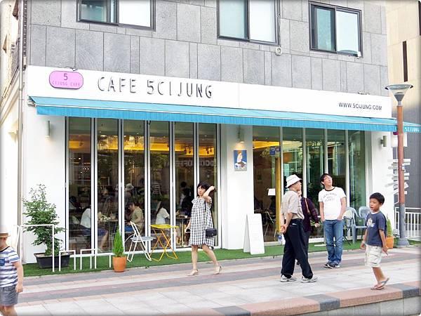 cafe 5cijung
