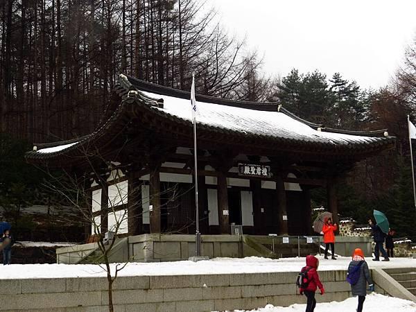太白山雪花節 (40).JPG