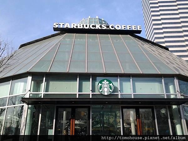 Famille Park紀念店 (5)