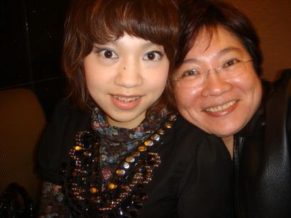 2008.1.16. 尾牙 3