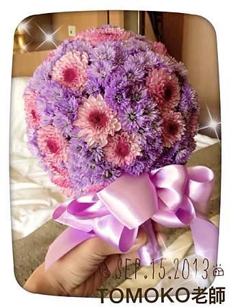 粉X紫浪漫小菊捧花