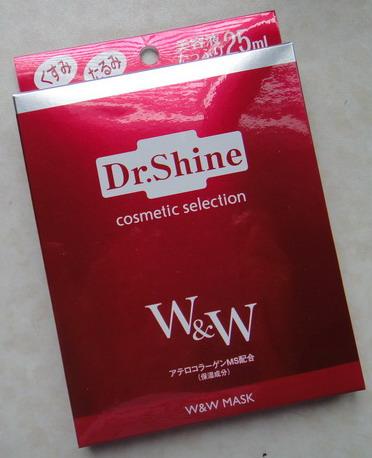 Dr. Shine W&W 臉部集中修護面膜