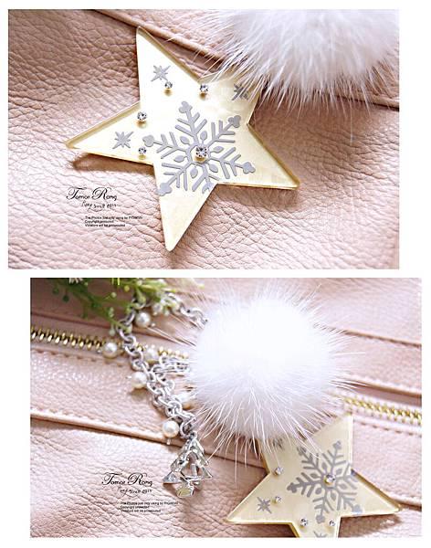 星光之雪吊飾3