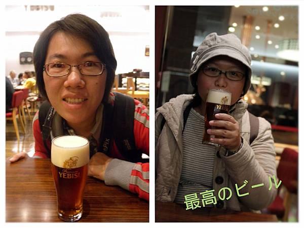 啤酒好棒!.jpg