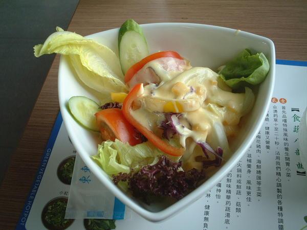 <東東蔬食鍋>早餐套餐的水果優格沙拉