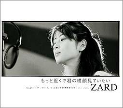 zard37b.jpg