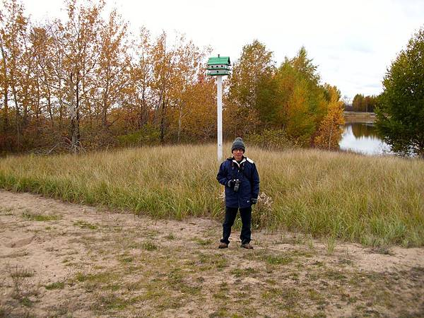 Tawas Point State Park30.JPG