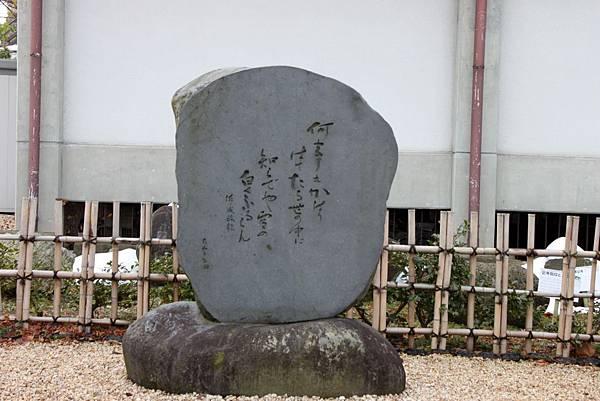 富山城28.JPG