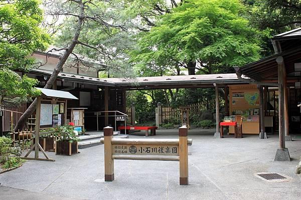 小石川後樂園.JPG