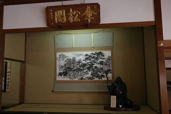 永平寺2.JPG